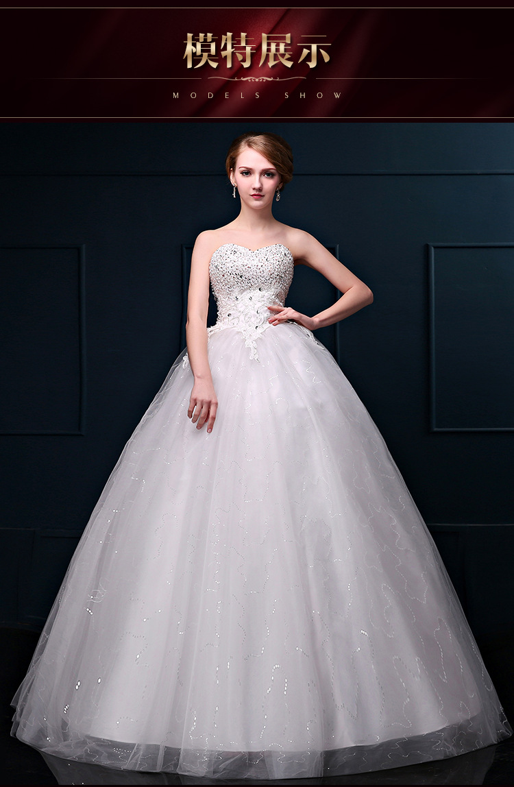 WD1593 Strapless wedding dress